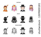 vector design of imitator and... | Shutterstock .eps vector #1309800181