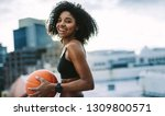 side view portrait of a smiling ... | Shutterstock . vector #1309800571