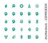 peace icon set. collection of... | Shutterstock .eps vector #1309818334