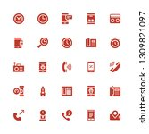 dial icon set. collection of 25 ... | Shutterstock .eps vector #1309821097