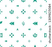 next icons pattern seamless... | Shutterstock .eps vector #1309825084