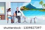 mix race business couple... | Shutterstock .eps vector #1309827397