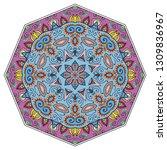 mandala flower decoration  hand ... | Shutterstock .eps vector #1309836967