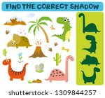 find the correct shadow ... | Shutterstock .eps vector #1309844257