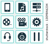 multimedia icons set with pause ... | Shutterstock .eps vector #1309846234