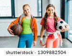 smiling children in sportswear... | Shutterstock . vector #1309882504