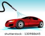 car wash   Shutterstock .eps vector #130988645