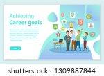 portrait view of workers in... | Shutterstock .eps vector #1309887844