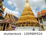 view of the grand palace and...   Shutterstock . vector #1309889524
