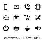 web icons set. web design icon. ... | Shutterstock .eps vector #1309931341