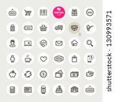 set of shopping icons | Shutterstock .eps vector #130993571