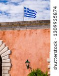 national flag of greece on the... | Shutterstock . vector #1309935874