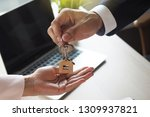 tenant with the landlord. home... | Shutterstock . vector #1309937821