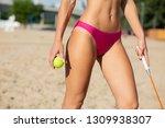 closeup shot of fitness woman... | Shutterstock . vector #1309938307