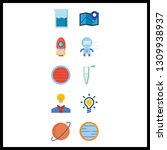 10 discovery icon. vector...   Shutterstock .eps vector #1309938937