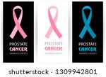 breast cancer awareness pink... | Shutterstock .eps vector #1309942801