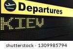 flight to kiev on international ... | Shutterstock . vector #1309985794