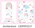 colorful hand drawn cute card...   Shutterstock .eps vector #1309992217