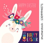 vector illustration with cute... | Shutterstock .eps vector #1309994071