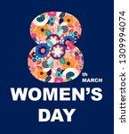 8 march  international women's... | Shutterstock .eps vector #1309994074