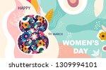 8 march  international womens... | Shutterstock .eps vector #1309994101