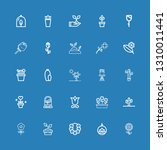 editable 25 flora icons for web ... | Shutterstock .eps vector #1310011441