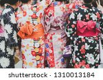 young girl wearing japanese... | Shutterstock . vector #1310013184