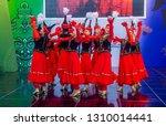 andong   south korea   oct 01   ... | Shutterstock . vector #1310014441