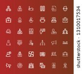 editable 36 manager icons for... | Shutterstock .eps vector #1310017534