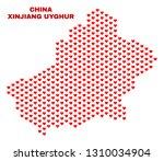 mosaic xinjiang uyghur region...   Shutterstock .eps vector #1310034904