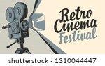 vector poster for retro cinema...   Shutterstock .eps vector #1310044447