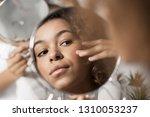 afro american girl looking...   Shutterstock . vector #1310053237