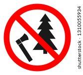 do not cut down trees sign.... | Shutterstock .eps vector #1310055934