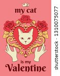 valentine card concept. white... | Shutterstock .eps vector #1310075077