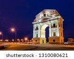 irkutsk  russia   november 10 ... | Shutterstock . vector #1310080621