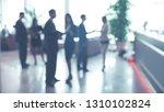 blurred background   employees... | Shutterstock . vector #1310102824