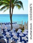 white wedding gazebo in a... | Shutterstock . vector #1310106871