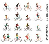 cyclists set. happy people... | Shutterstock .eps vector #1310108521