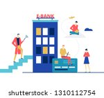 e banking concept   flat design ... | Shutterstock .eps vector #1310112754