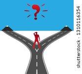 dilemma. man standing on the... | Shutterstock .eps vector #1310116354