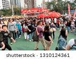 causeway bay  hong kong   03...   Shutterstock . vector #1310124361