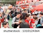 causeway bay  hong kong   03...   Shutterstock . vector #1310124364