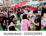 causeway bay  hong kong   03...   Shutterstock . vector #1310124391