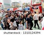 causeway bay  hong kong   03...   Shutterstock . vector #1310124394