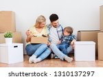 mortgage  people  family and... | Shutterstock . vector #1310137297