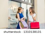 sale  consumerism and people... | Shutterstock . vector #1310138131