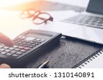 financial accounting analysis... | Shutterstock . vector #1310140891