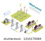 renewable wind power green... | Shutterstock .eps vector #1310170084