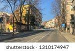 pomorie  bulgaria   februari 10 ... | Shutterstock . vector #1310174947