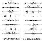 set of ornamental filigree...   Shutterstock .eps vector #1310212201